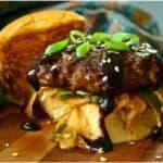 62-moo-shu-burger-wildflours-kitchen